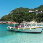 Parga i Hellas 2019